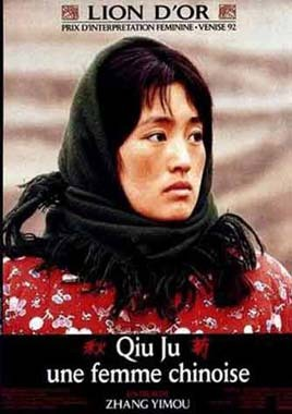 El hombre chino cree que la mujer es otra propiedad