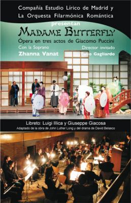 OPERA: MADAME BUTTERFLY